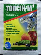 Топсин-М Nippon Soda Японія 10 грам