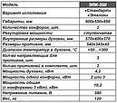 Плита электрическая промышленная ЭПК-2ШБ стандарт, фото 2