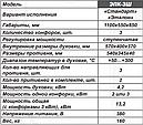 Плита электрическая промышленная ЭПК-6ШБ стандарт, фото 2