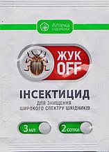 Жук OFF от колорадского жука, Укравит Украина