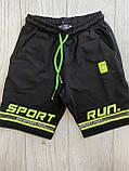 Трикотажные шорты  для мальчика 128-164см, фото 4