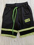 Трикотажные шорты  для мальчика 128-164см, фото 7