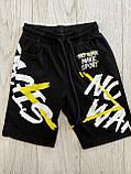 Трикотажные шорты  для мальчика 128-164см, фото 9