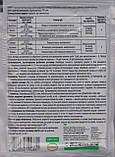 Гарт медьсодержащий фунгицид 30 грамм, фото 2