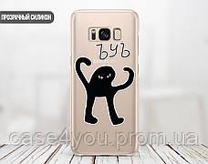 Силиконовый чехол Мем Черный кот ЪУЪ Съука для Apple Iphone 12_12 Pro , фото 2