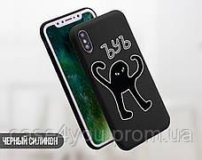 Силиконовый чехол Мем Черный кот ЪУЪ Съука для Apple Iphone 12_12 Pro , фото 3