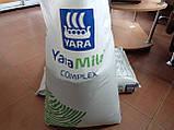 Яра Мила(Yara Mila) 1 кг комплексное удобрение с микроэлементами, Норвегия, фото 4