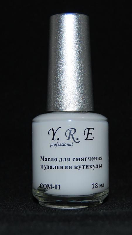 Масло для кутикулы с кисточкой YRE COM-01-010, масла для смягчения кутикулы - Svitparfum.com - мир Вашего стиля в Киеве