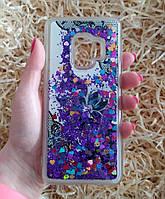 Чехол с сердечками и рисунком для Samsung Galaxy S9, Фиолетовый