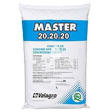 Майстер 10 кг добриво з мікроелементами Valagro, Італія 20.20.20