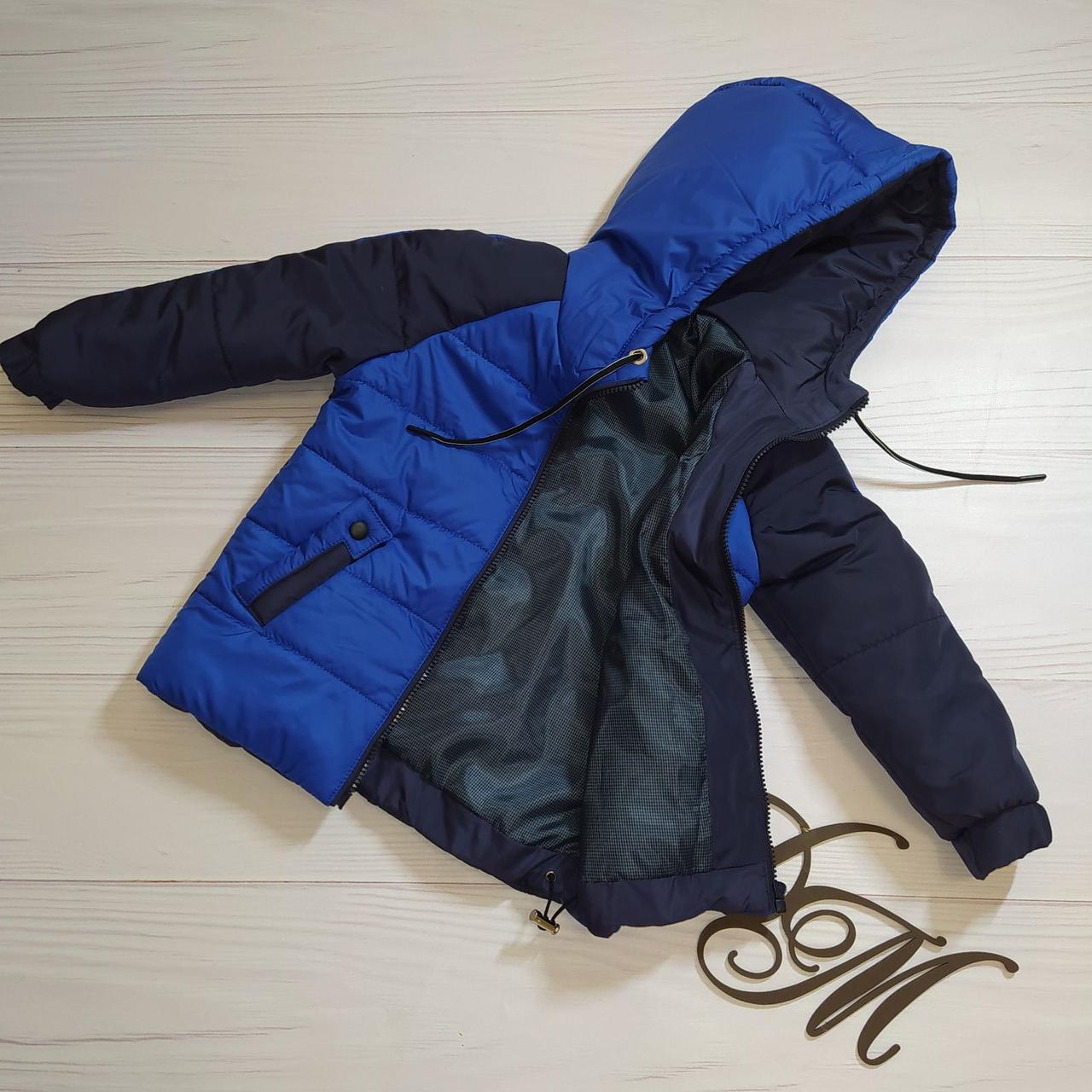 """Куртка для мальчика весна """"Эвэр"""" синий с электрик 98"""