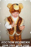 Дитячий новорічний костюм Ведмедя/Медведя