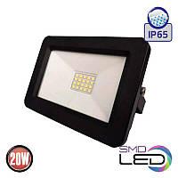 Прожектор світлодіодний PARS-30 30W зелений 068-008-0030-020