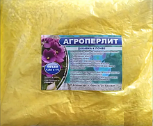 Агроперліт Мінеральний субстрат 1,5 л
