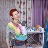 Май-слинг GIRASOL WrapMySol Buckle Rainbow Dreamer