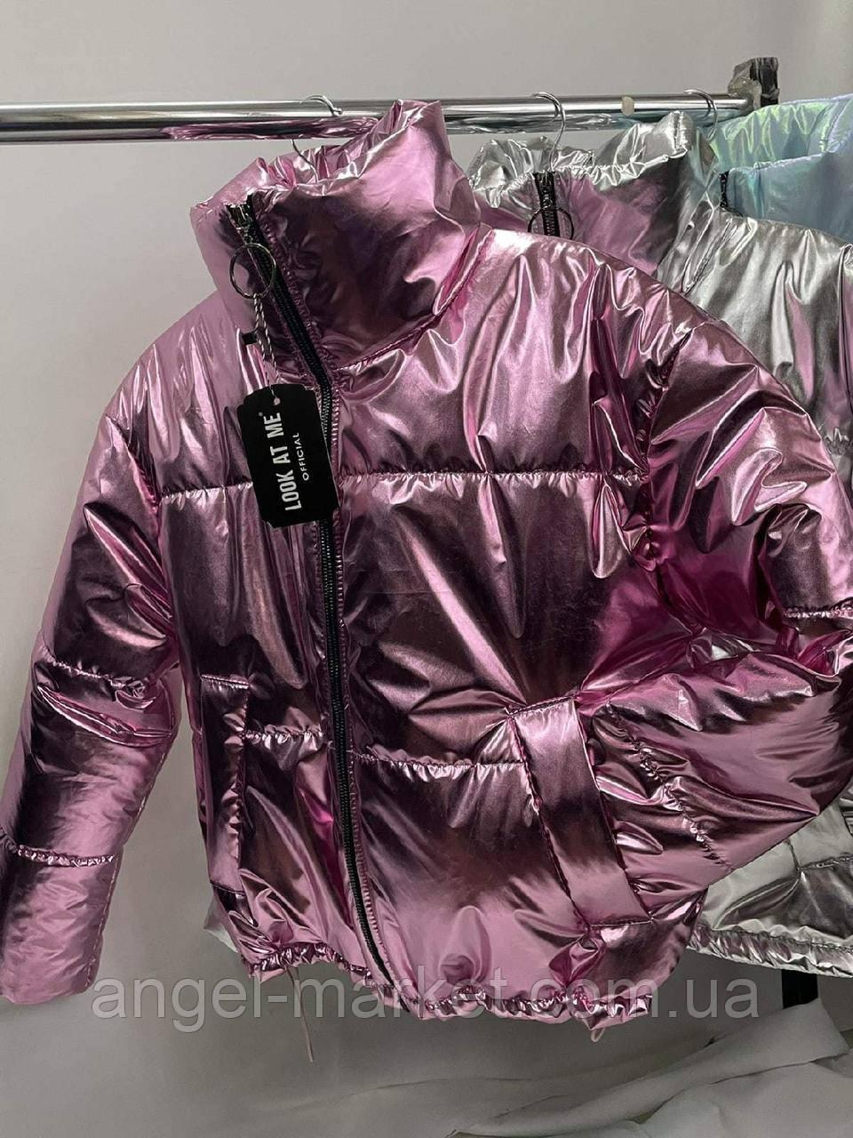 Весенняя женская  куртка с воротником стойка новинка 2021