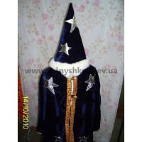 Карнавальный костюм Звездочет, Мудрец, Волшебник, Волхвы №8