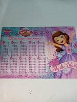 Подложка пластиковая на стол для девочки Sofia the First 491640 1Вересня