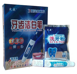 Отбеливающий карандаш и зубной порошок для домашнего отбеливания зубов