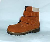 Ортопедические ботинки зима, фото 1