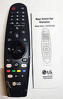 Оригинальный пульт для телевизора LG Magic Motion AN-MR19BA