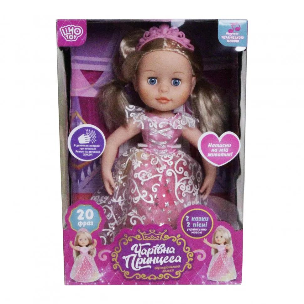 Лялька M 4300 (Біло-Рожеве плаття)