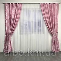 Готовый комплект штор из жаккарда ALBO 150x270 cm (2 шт) Розовые (SH-C32-13), фото 6