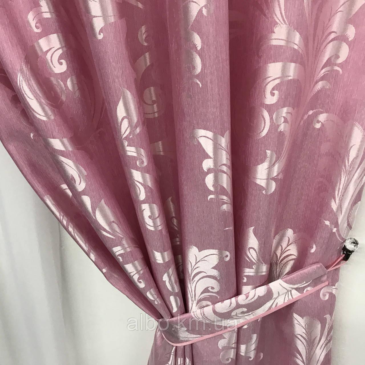 Готовый комплект штор из жаккарда ALBO 150x270 cm (2 шт) Розовые (SH-C32-13)