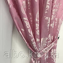 Готовый комплект штор из жаккарда ALBO 150x270 cm (2 шт) Розовые (SH-C32-13), фото 8