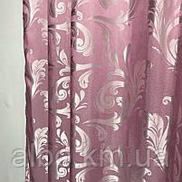 Готовый комплект штор из жаккарда ALBO 150x270 cm (2 шт) Розовые (SH-C32-13), фото 9