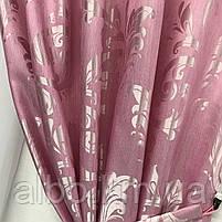 Готовый комплект штор из жаккарда ALBO 150x270 cm (2 шт) Розовые (SH-C32-13), фото 4