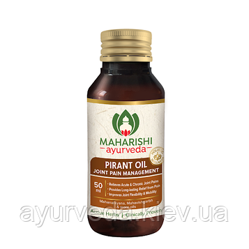 Пирант масло - воспалительные заболевания суставов, Pirant oil (50ml)