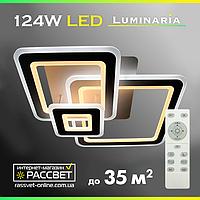 Світлодіодний світильник LUMINARIA LIANA MUSE 80W з пультом управління R 600 CHROME/OPAL 220V IP20