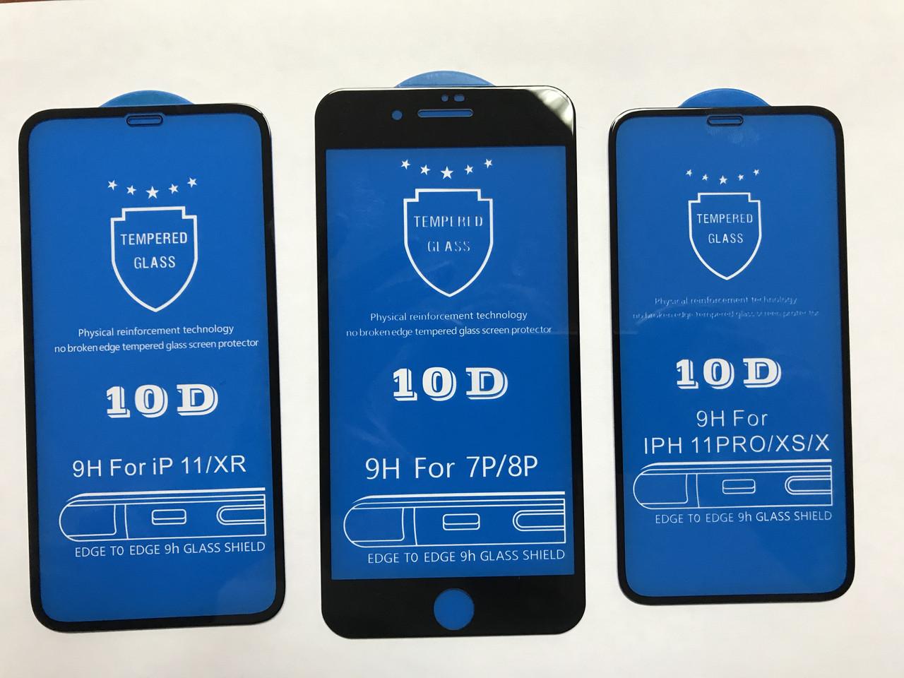 Захисне скло 10D Apple IPhone 6s 7/8/8+/x/xR/XsMax/11/11Pro/11ProMax