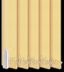 Жалюзі вертикальні Класик Бежеві
