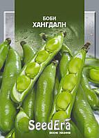 Семена бобов Хангдалн 10 шт, Seedera