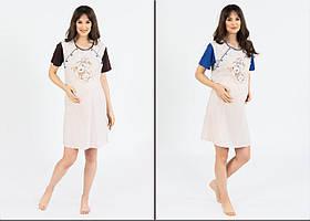 Сорочка для вагітних та мамочок
