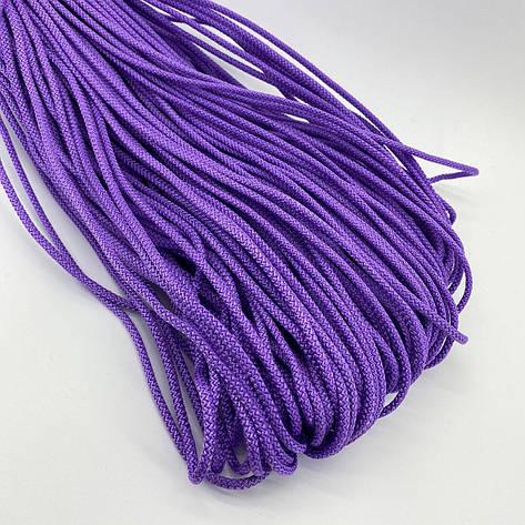 Шнур полипропиленовый вязаный 4мм 100метров вязаный с сердечником фиолетовая, фото 2