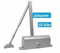 Доводчик для дверей весом 55-85кг Silver