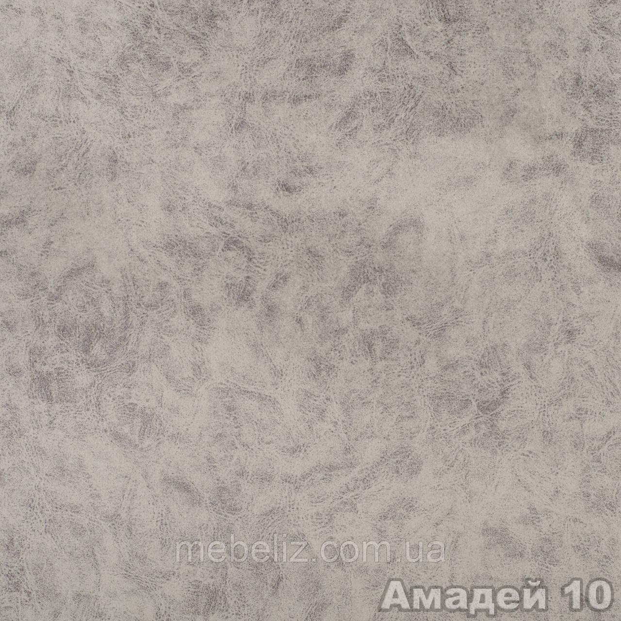 Тканина меблева для оббивки Амадей 10