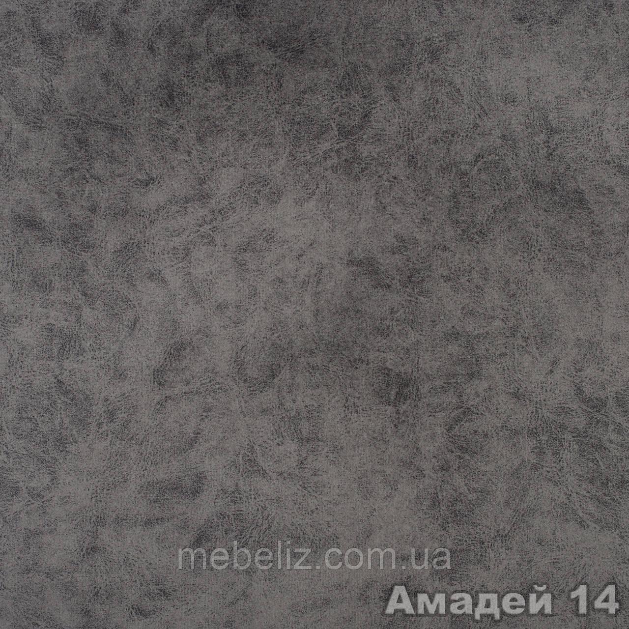 Тканина меблева для оббивки Амадей 14