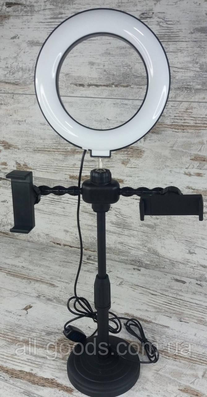 Кольцевая LED лампа. Светодиодная селфи лампа со стойкой с пультом и держателем для телефона.