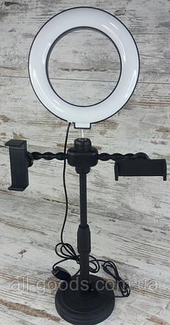 Кольцевая LED лампа. Светодиодная селфи лампа со стойкой с пультом и держателем для телефона., фото 2