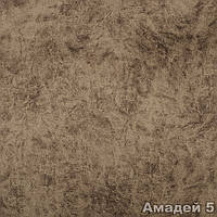 Тканина меблева для оббивки Амадей 5