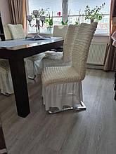 Универсальные натяжные стрейч чехлы накидки на стулья со спинкой для кухни турецкие Кремовый Натуральный