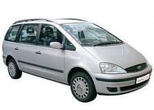 Galaxy 1 1995-2006