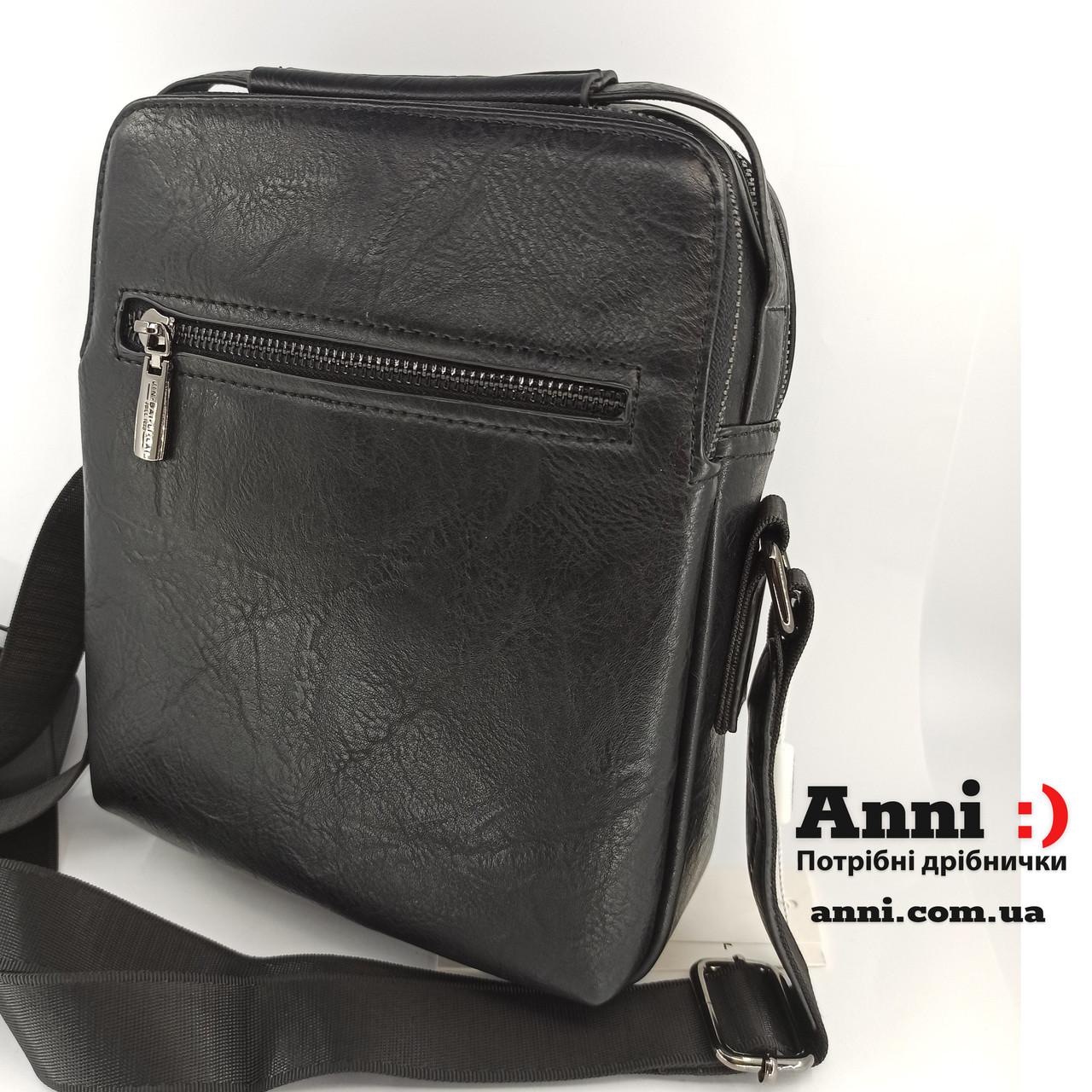 Мужская кожаная сумка планшет через плечо Jinbaili.l  24*20