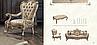 Комплект диван + 2 кресла Pasa (турция), фото 2