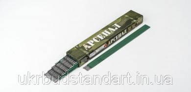 Електроди зварювальні АНО-4 АРС Ø3 мм: уп 2.5 кг