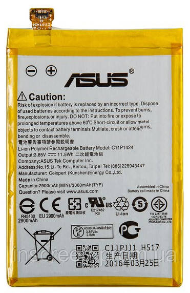 АКБ (Аккумулятор) Asus C11P1424 для ZenFone 2 ZE550CL, ZE550ML Z008D, ZenFone 2 ZE551ML Z00AD, Z00ADB, ZenFone